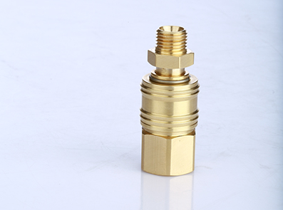 Quick Release Coupling Manufacturer In Pune, India